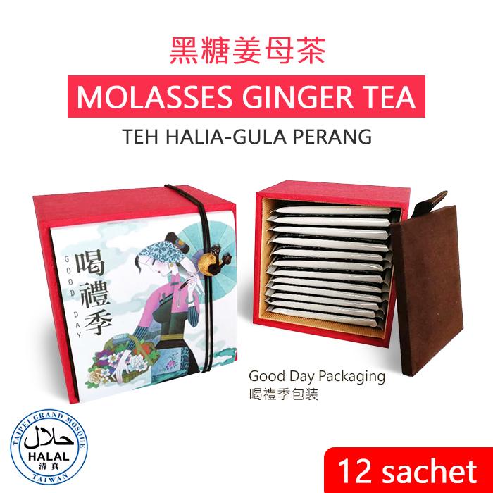 GIFT PACK   MOLASSES GINGER TEA 黑糖姜母茶